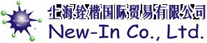 上海铨楷国际贸易有限公司